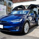 【プレミアムパック】Tesla Model X ディープブルーメタリック