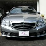【コーティング】Mercedes-Benz E550(W212)