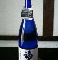 福寿純米吟醸