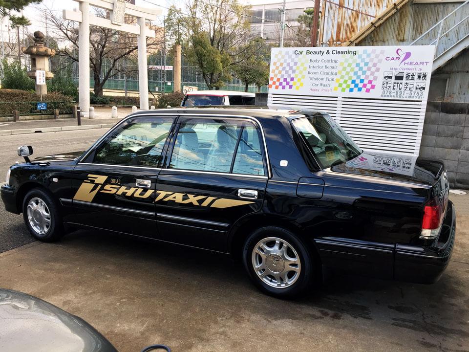 taxi coating