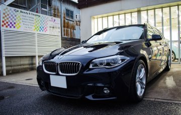 BMW i Coating