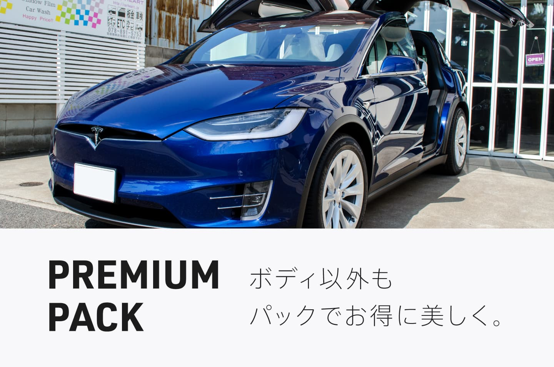 プレミアムパックを施工したTesla Model X