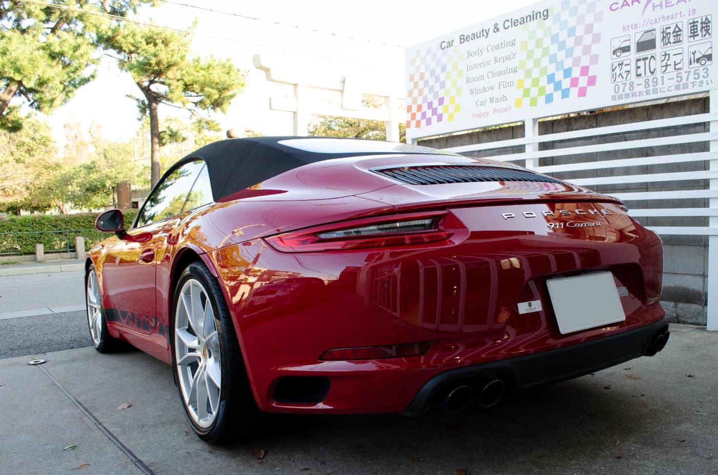 ジェネシス ステラ ガラスコーティングとレザーコーティングを施工したPORSCHE 911 Carrera Cabriolet