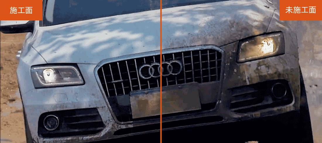 KUBEBOND DIAMOND9Hナノセラミックコーティングを施工したAudi Q5の防汚性検証画像