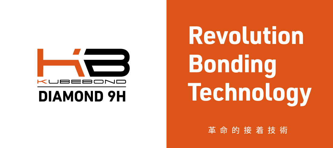 KUBEBOND DIAMOND9HナノセラミックコーティングのRevolution Bonding Technology-RBT