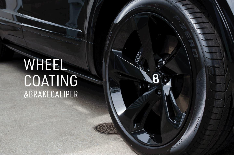 ホイールとキャリパーにコーティングを施工したベントレー ベンティガ V8のホイール