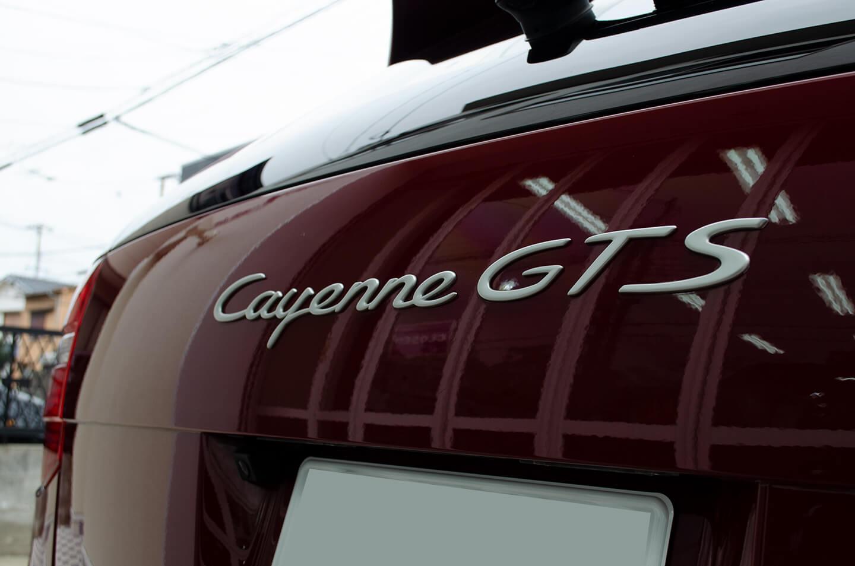 コーティングを施工したGTSレッドのPORSCHE Cayenne GTS 957型