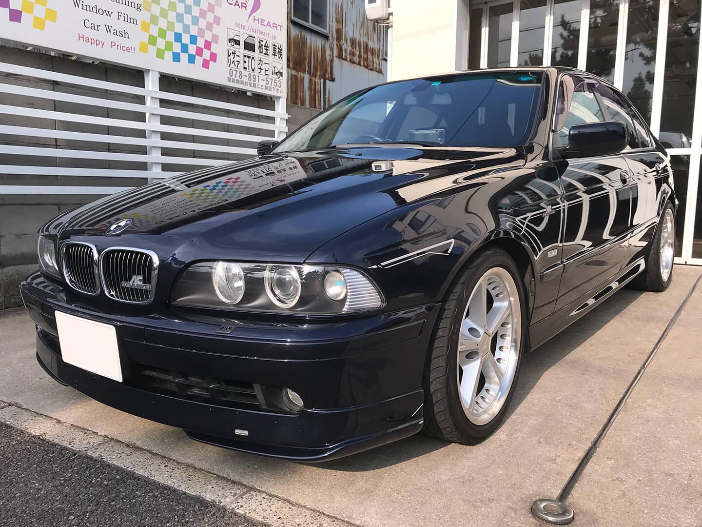 BMW 530i E39 AC シュニッツァー