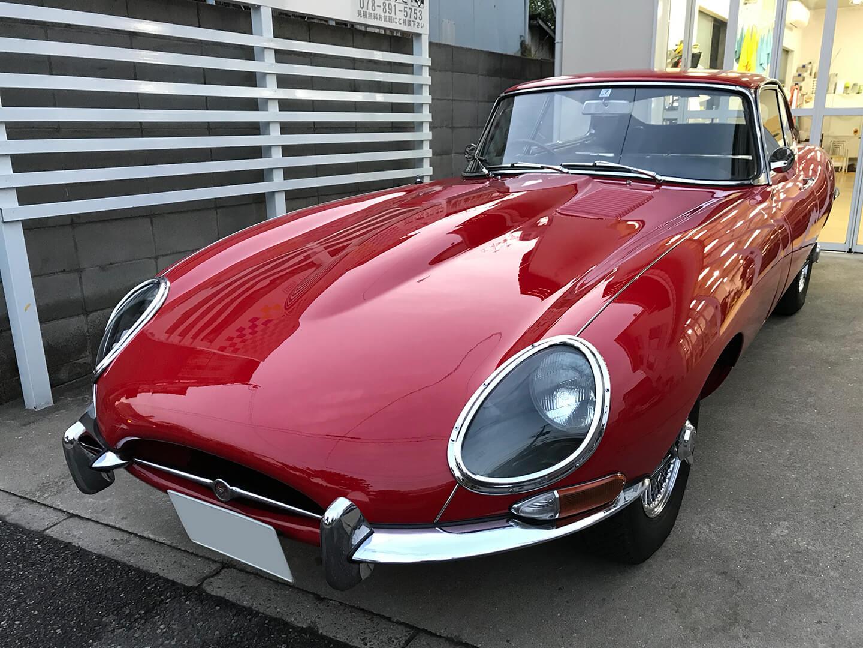 1966年式 ジャガー Eタイプ シリーズ1 4.2リッター クーペ