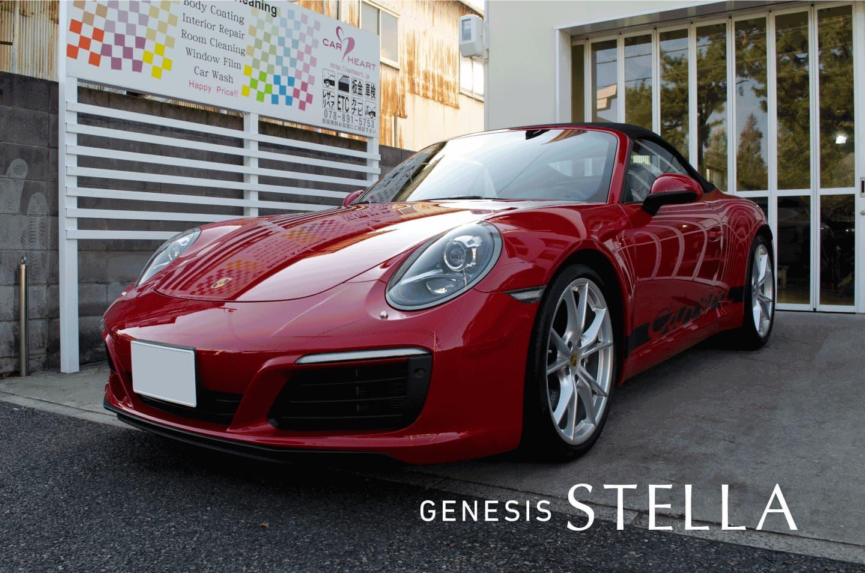 GENESIS STELLA ガラスコーティングとレザーコーティングを施工したポルシェ 911 カレラ カブリオレ