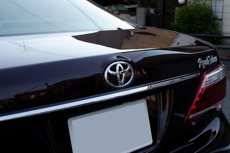 コーティングを施工したのH22年式 トヨタ クラウン ロイヤルサルーン ブラキッシュレッドマイカ