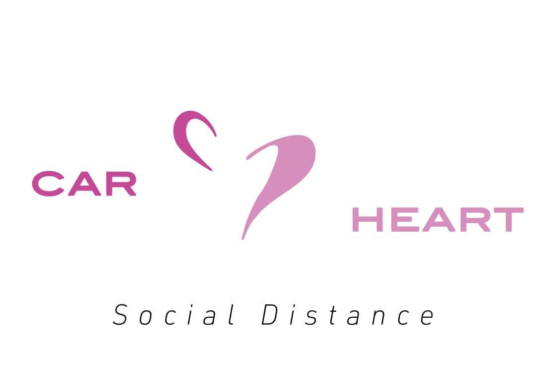 社会的距離の保持