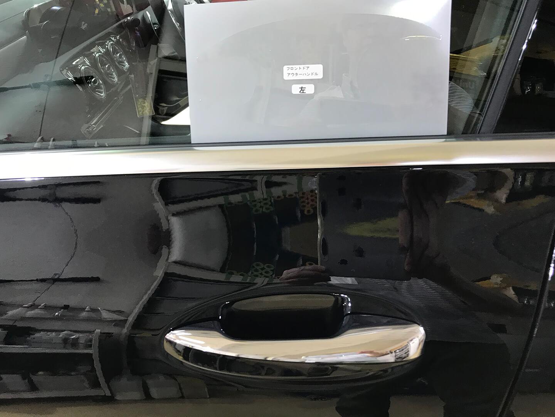 プロテクションフィルムを施工したメルセデス AMG CLA 45Sのドアハンドル
