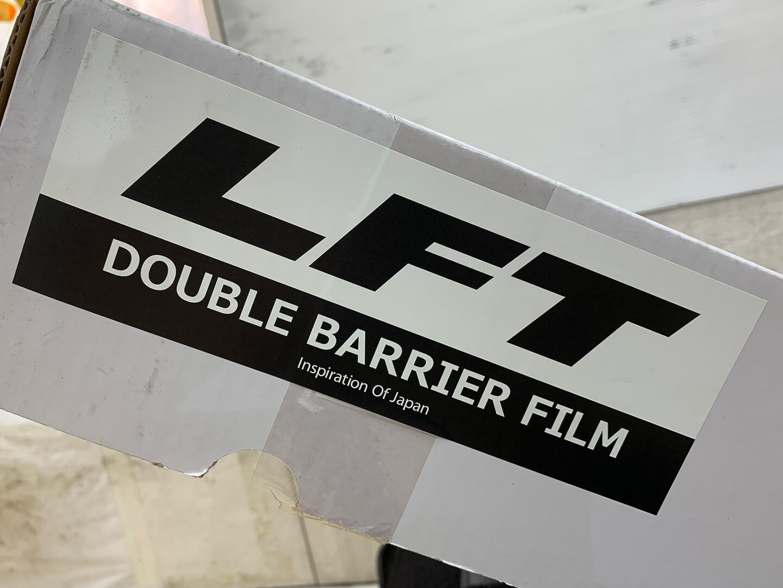 LFTフィルム DB-C92の箱